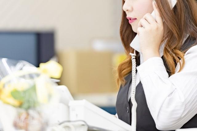 電話の対応法について