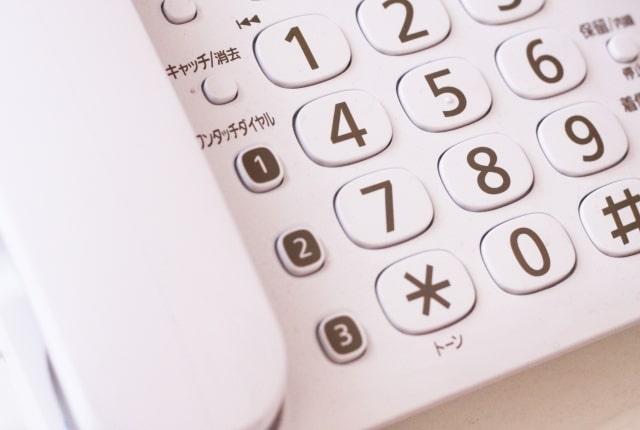 電話番号の着信情報について